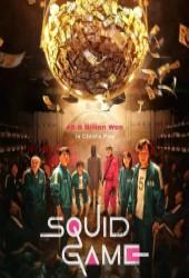Squid Game S1
